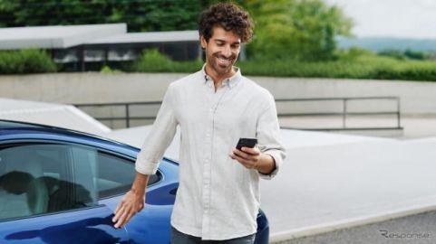 スマホで駐車場を予約、終了アラートや時間変更も…独ポルシェが提供