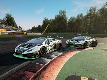 ランボルギーニ、eスポーツに初参戦…上位プレーヤーは実車をドライブ