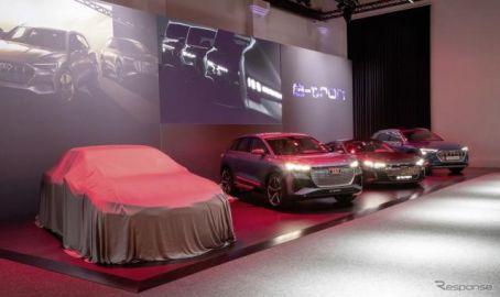 アウディ、CEO直轄で新型EV開発…新プロジェクト立ち上げ、2024年発売へ