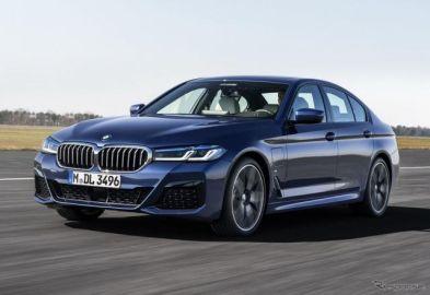 BMW 5シリーズ 欧州向け改良新型にPHV、最大出力292hpに向上…燃費は58.8km/リットル