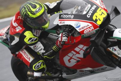 【MotoGP 日本GP】開催中止---大移動がない欧州でシーズン再構築へ