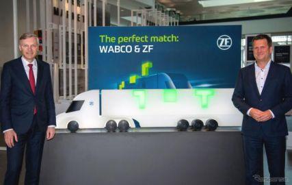 ZF、商用車事業を強化…WABCOの買収が完了