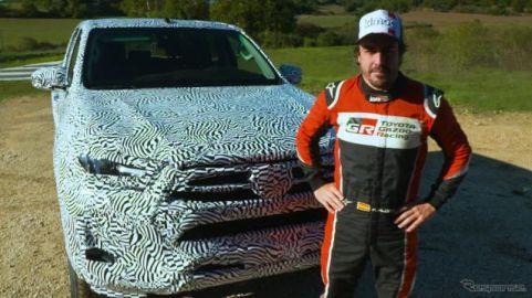 トヨタ ハイラックス 改良新型、プロトタイプをフェルナンド・アロンソがテスト