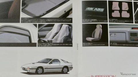 レースのカーテンにムートンシート、日本車ならではのオプション装備【懐かしのカーカタログ】
