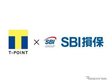 SBI損保、自動車保険にTポイントサービスを来春導入へ