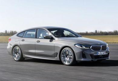 BMW 6シリーズ・グランツーリスモ に改良新型、48Vマイルドハイブリッドを全車に…欧州発表