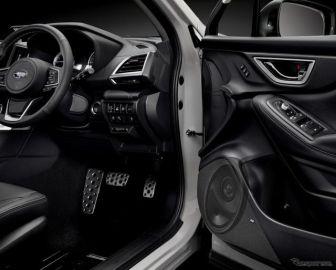 高音質スピーカーパッケージ「ソニックプラス」、スバル車向け限定モデル発売へ