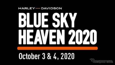 ライダーの祭典「ブルースカイヘブン」、2021年に延期決定