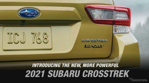 米スバル、クロストレック の2021年型を発表 6月9日