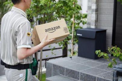 ヤマト運輸、「置き配」サービスを実施 宅配ボックスを活用