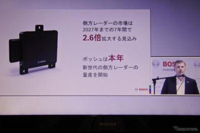 ボッシュ日本法人社長「2020年から新世代の側方レーダーの量産を開始する」