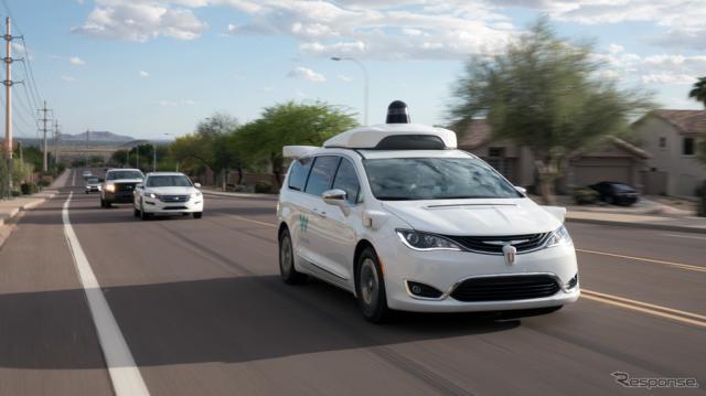 グーグルのウェイモの自動運転車の公道テスト(参考画像)《photo by Waymo》