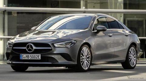 メルセデスベンツ CLAクーペ 新型にPHV、EVモードは79km…受注を欧州で開始