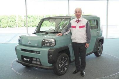 【ダイハツ タフト 新型】軽自動車で日本のモノづくりを考える---奥平社長