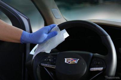車内を除菌する新サービス「パーマセーフ」…効果は6か月持続 GMジャパンが開始