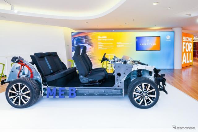 フォルクスワーゲングループの新世代EV向けプラットフォーム「MEB」《photo by VW》