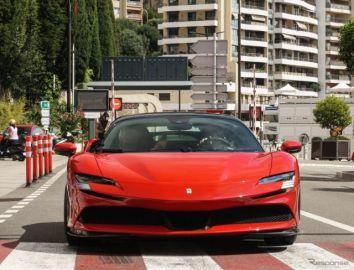 フェラーリのF1ドライバー、PHVスーパーカーでモナコを駆ける…短編映画『ル・グラン・ランデヴー』完成