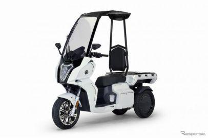 アイディア、ルーフ付き三輪電動スクーター『AAカーゴ』発売…76万7800円より