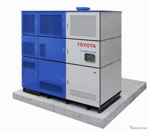トヨタとトクヤマ、副生水素を利用した定置式FC発電機の実証運転を開始