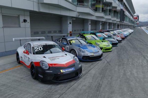 ポルシェジャパン、モータースポーツ活動再開へ PCCJ新スケジュールを発表