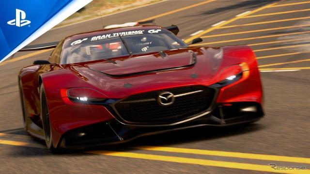 『グランツーリスモ7』のティザー映像に登場するマツダ『RX-VISION GT3 CONCEPT』《photo by Gran Turismo》