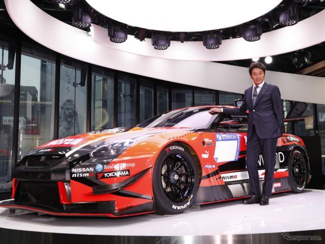近藤真彦率いるKONDOレーシングはニュル24時間に「3年計画」で参戦中(写真は2018年10月、計画発表時)。《写真提供 NISSAN》