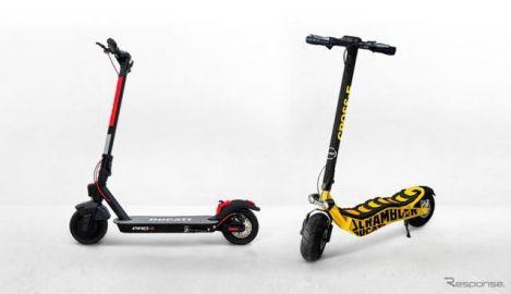 ドゥカティ、電動キックボードや電動アシスト自転車7モデルを欧州発売 6月20日から