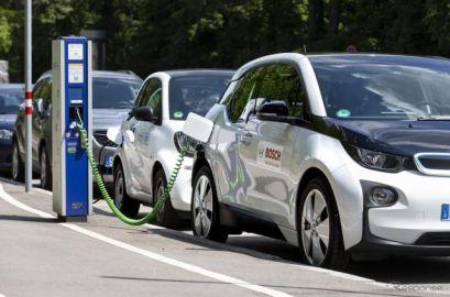 ボッシュの電動車向け充電ネットワーク、欧州15万拠点以上に拡大…スマホで利用