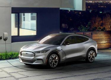 フォードモーターがアマゾンと提携、マスタングEV向け家庭用充電器を設置…2020年後半から米国で