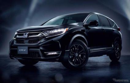 ホンダ CR-V がマイナーチェンジ、シーケンシャルウインカー標準装備…最上級グレード「ブラックエディション」も