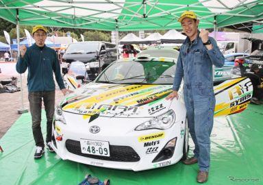 【竹岡圭の大きな夢を】第5回「違いの分かるドライバーになりたい」中平勝也さん