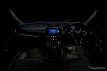 ホンダアクセス、2色のLEDがシーンに応じて切り替わる新型「フットライト」発売