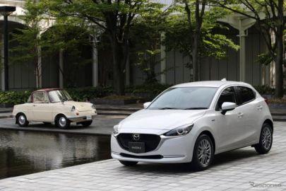 【マツダ2 100周年特別記念車】白と赤を基調としたカラーコーディネーション[詳細画像]