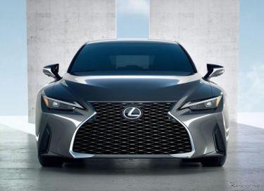 【レクサス IS 改良新型】最新の「Lexus Safety System +」採用 米国