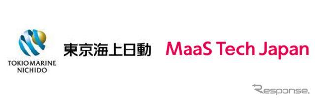 東京海上日動とMaaSテックジャパン、MaaSサービスや保険商品の共同開発で業務提携