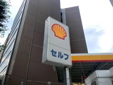 出光昭和シェル、新SSの名称は「apollostation」…Shellマークは消滅へ