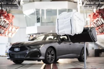ホンダのエアバッグ、世界初の頭部保護デザイン…アキュラ TLX 新型に搭載