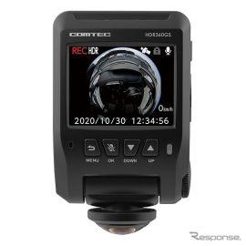 コムテック、リアカメラ追加に対応する360°ドラレコを近日発売