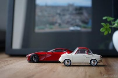 マツダ100周年、デザイナーが手掛けたグッズ「マツダコレクション」を発売…モデルカーは40種類