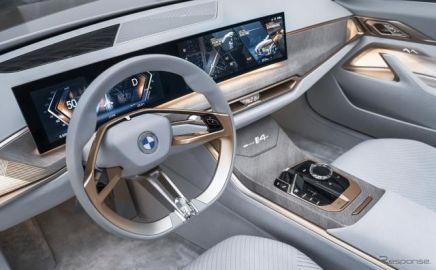 BMWの次世代EV、Appleマップと連携して長距離ドライブを支援…2021年発表の『i4』に搭載へ