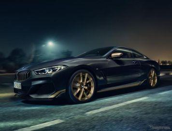 BMW 8シリーズ「ゴールデンサンダー」…コレクターズアイテムになるか 欧州で9月から販売