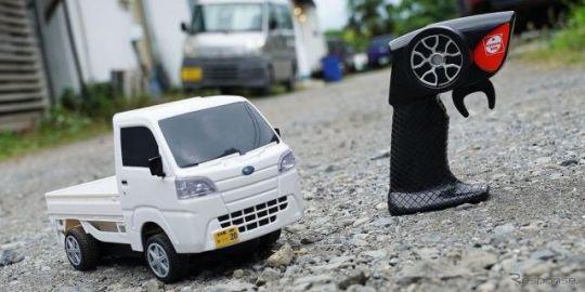 京商、「R/C 1/16 ザ・軽トラ スバルサンバー」発売 みかん箱やエアロパーツも付属