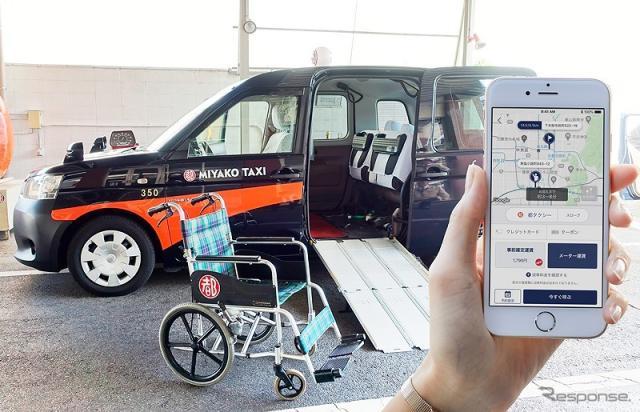 アプリから車いす対応タクシーの指定注文が可能に《画像 モビリティテクノロジーズ》