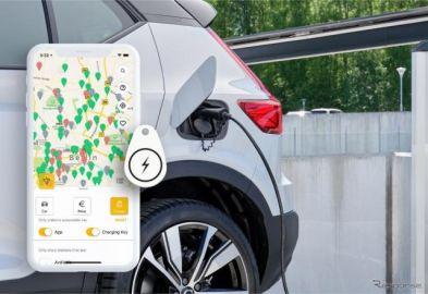 ボルボカーズ、スマホでEV充電の新サービス… XC40 発売に合わせ、年内に欧州で開始