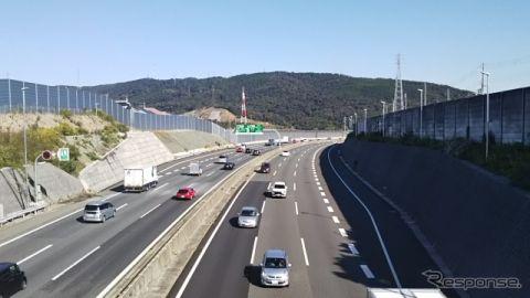『令和2年版国土交通白書』 行政の課題と展望を提示