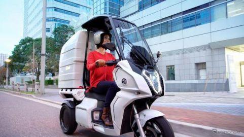 アイディア、最新電動バイクなど原付二種メインのバイクレンタルを開始