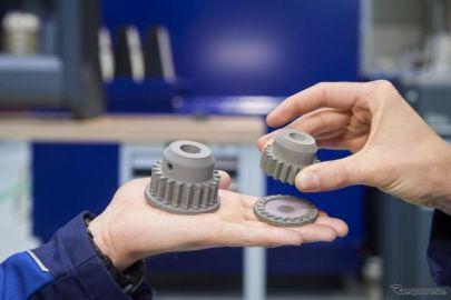 BMWグループ、3Dプリントに特化したテクノロジーセンターを開設