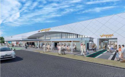 東名 EXPASA海老名、7月22日リニューアルオープン…ショッピングコーナーやフードコート充実