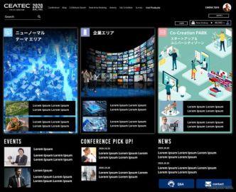 【CEATEC 2020】リアルとオンラインのハイブリッド型展示会へ…ピンチをチャンスに