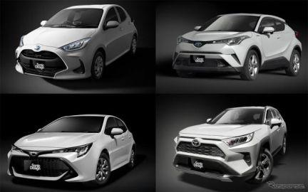 ソニックプラス×トヨタ 4モデル、試聴体験会を全国10店舗で開催 7月11-12日